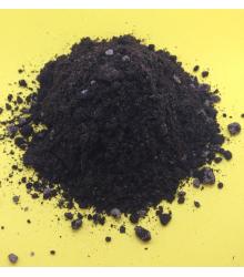 Substrát na bylinky - Substrát na pestovanie zo semien - 100 g