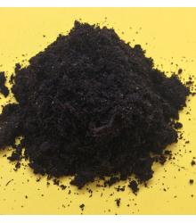 Špeciálny substrát na výsev a množenie - substrát na pestovanie zo semien - 50 gr